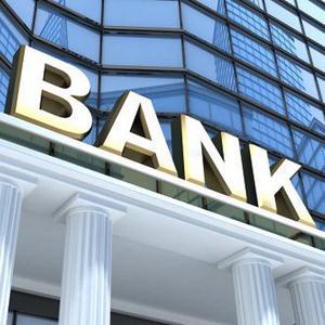 Банки Луха