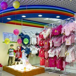 Детские магазины Луха