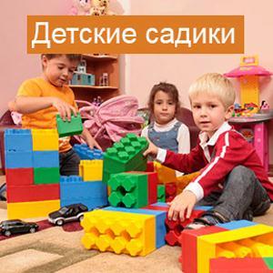 Детские сады Луха