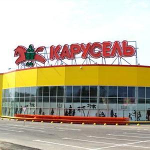 Гипермаркеты Луха