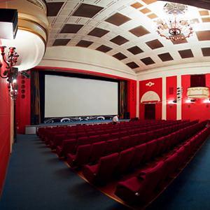 Кинотеатры Луха