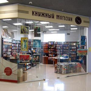 Книжные магазины Луха
