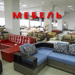Магазины мебели Луха