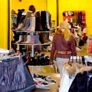Магазины одежды и обуви Луха