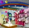 Детские магазины в Лухе