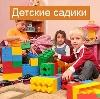 Детские сады в Лухе