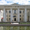 Дворцы и дома культуры в Лухе