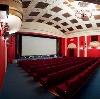 Кинотеатры в Лухе