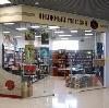 Книжные магазины в Лухе