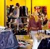 Магазины одежды и обуви в Лухе