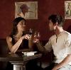 Рестораны, кафе, бары в Лухе