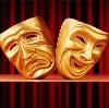 Театры в Лухе