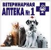 Ветеринарные аптеки в Лухе