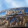 Зоопарки в Лухе