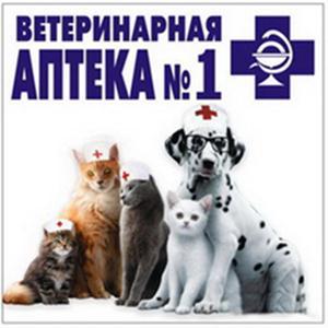 Ветеринарные аптеки Луха